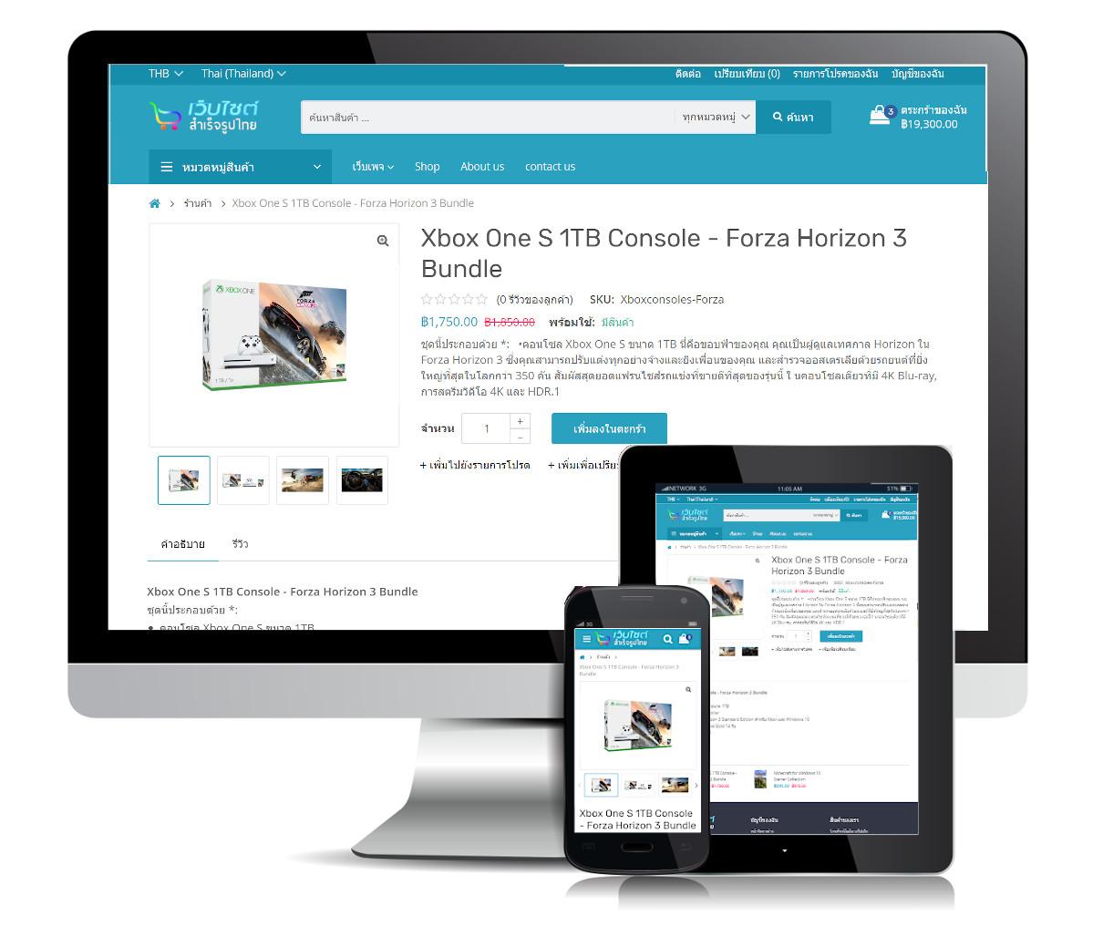 ระบบจัดการร้านค้าที่ทรงประสิทธิภาพมากมาย ที่ช่วยให้คุณออกแบบหน้าร้านขายออนไลน์ ด้วยเทมเพลต สีธีม เมนูเว็บไซต์และอื่นๆ อีกมากมาย