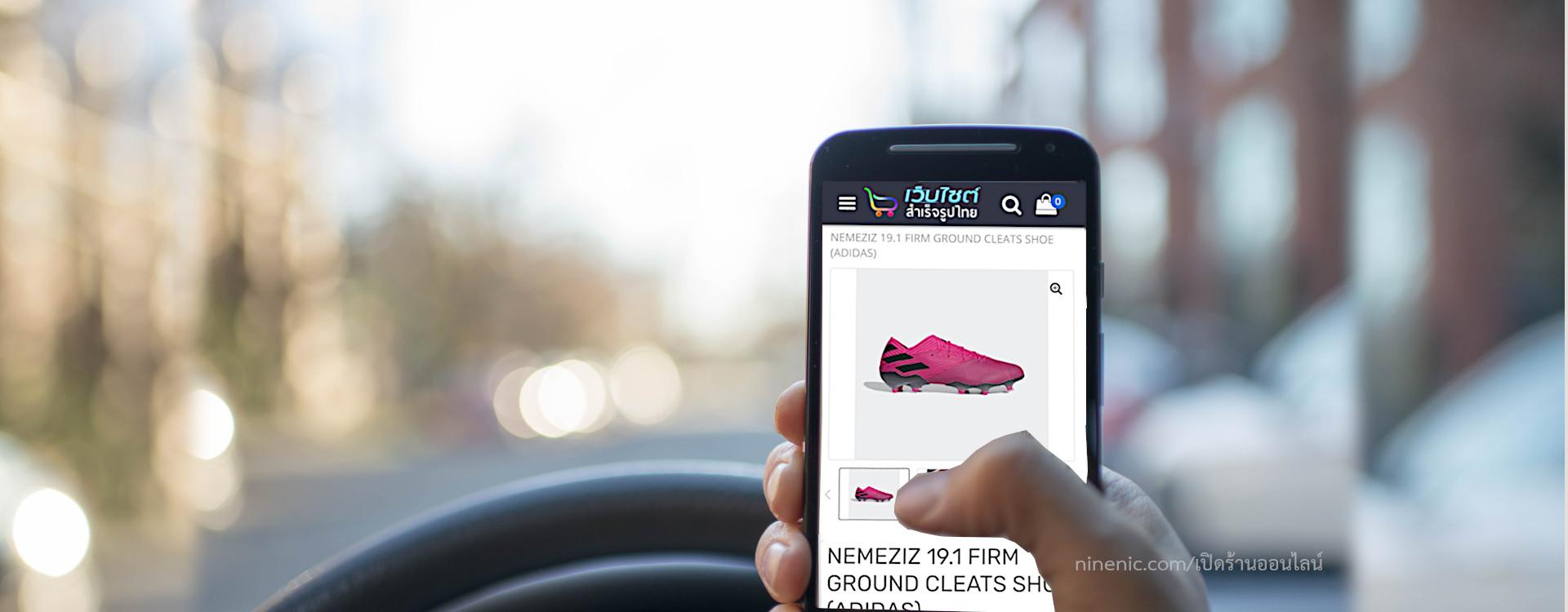 ระบบ ECommerce ที่สมบูรณ์แบบ สำหรับร้านค้าออนไลน์ของคุณ ด้วยระบบจัดการร้าน ที่มีประสิทธิภาพ