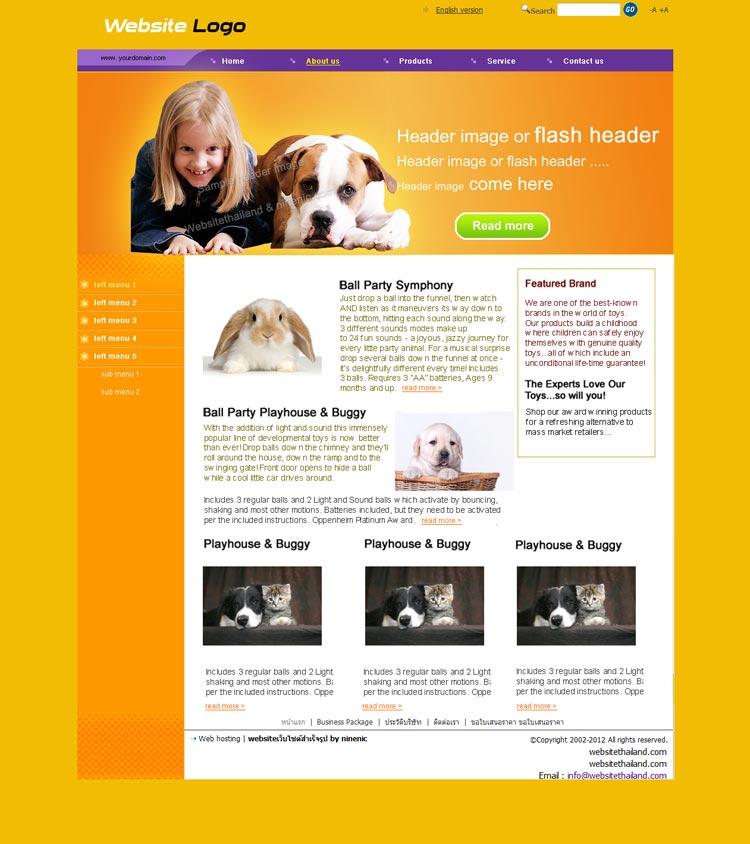 เว็บไซต์สำเร็จรูปที่ใช้งานง่ายถูกใจ -website template 1505