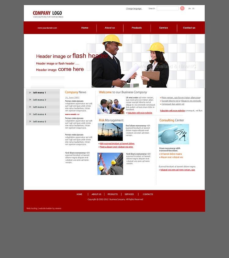 เว็บไซต์สำเร็จรูปที่ใช้งานง่ายถูกใจ -website template 1510