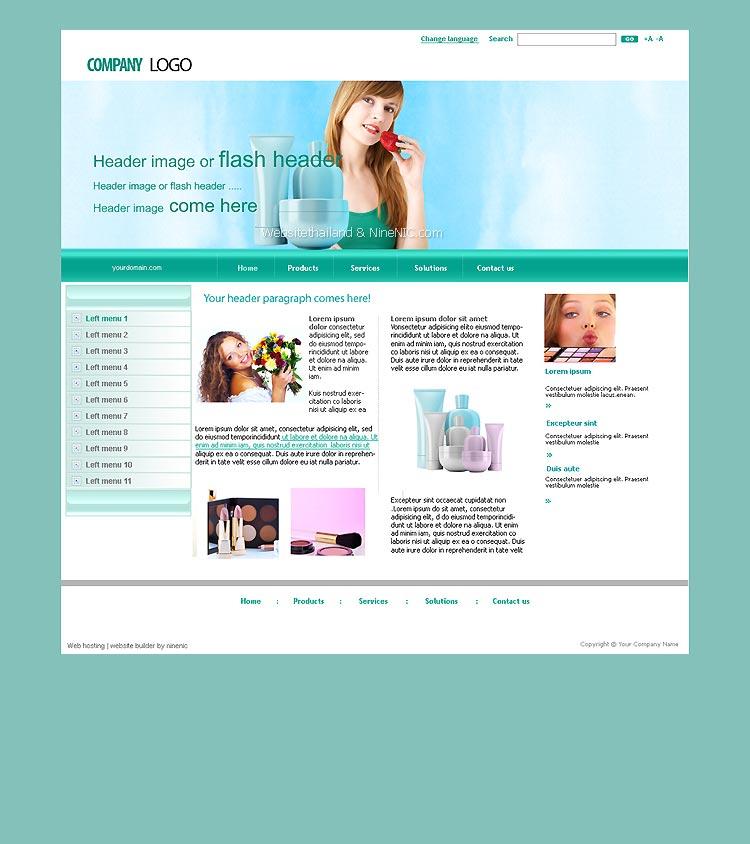 เว็บไซต์สำเร็จรูปที่ใช้งานง่ายถูกใจ -website template 1516