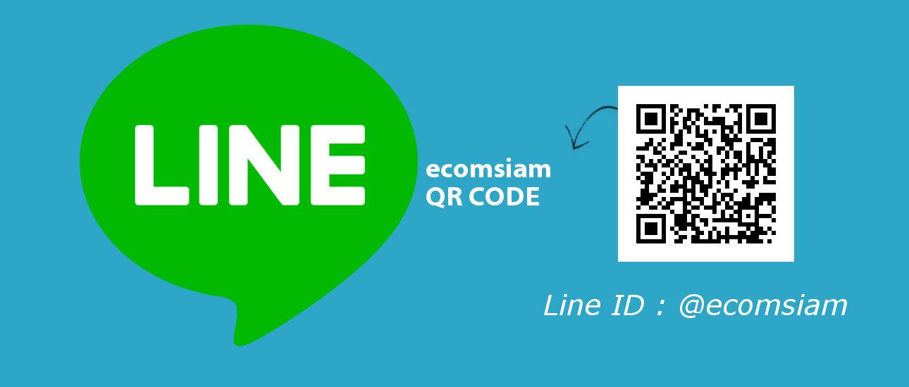 ติดต่อ Line ID :@ecomsiam โดยกด Add friend ได้ที่ https://line.me/R/ti/p/%40yel6714y และอ่าน QR Code ecomsiam บริการเว็บสำเร็จรูปสำหรับธุรกิจ องค์กรและ ระบบอีคอมเมอร์ส สำหรับร้านออนไลน์ รับจดทะเบียนโดเมนเนมและเว็บโฮสต์ติ้งคุณภาพ