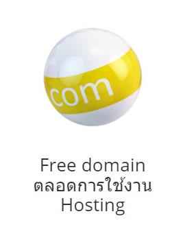 เว็บไซต์สำเร็จรูป ninenic สร้างเว็บสำเร็จรูปสำหรับองค์กรธุรกิจ พร้อม ฟรีโดเมนเนม ตลอดการใช้งาน เริ่มต้นสร้างเว็บของคุณ ได้ที่ ninenic.com/เว็บไซต์สำเร็จรูป