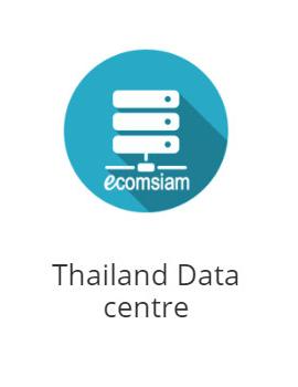 เว็บไซต์สำเร็จรูป ninenic มีศูนย์จัดเก็บข้อมูลอยู่ที่  ecomsiam data centre