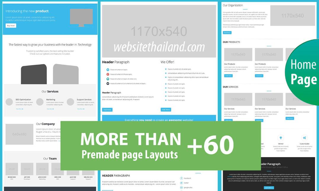 เว็บไซต์สำเร็จรูป - ธุรกิจ เลือก Layout หรือ Code สำเร็จรูปกว่า +240 รูปแบบ ทำให้การทำเว็บไซต์เป็นเรื่องง่ายสำหรับคุณ
