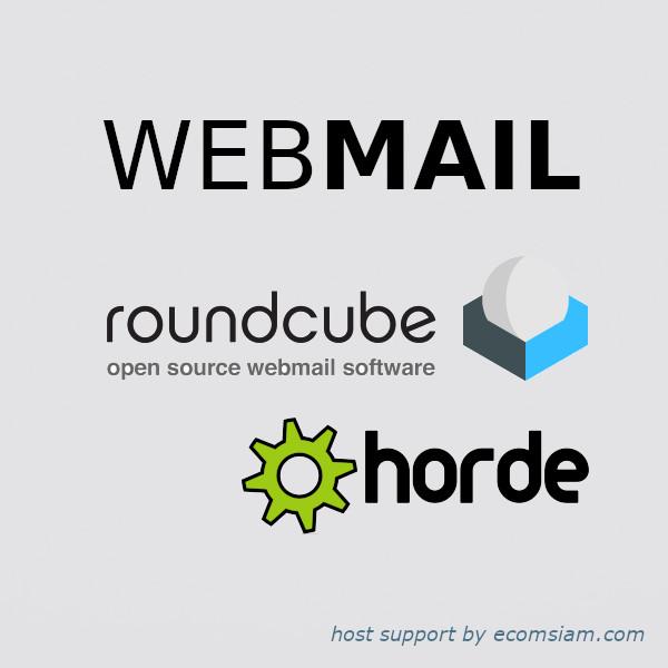 ตั้งค่าใช้งานอีเมล์-เว็บเมล์ webmail - คู่มือเว็บสำเร็จรูปธุรกิจ แนะนำโดย เว็บไซต์สำเร็จรูป Ninenic