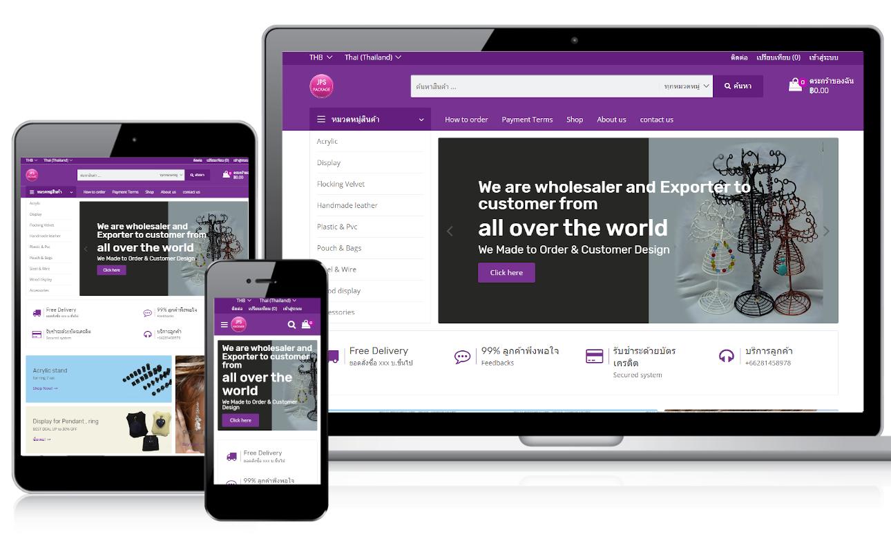 เปิดร้านออนไลน์ ขายของออนไลน์ ขายสินค้าออนไลน์ สร้างเว็บอีคอมเมอร์ส แนะนำเว็บไซต์สำเร็จรูป Ninenic ecommerce