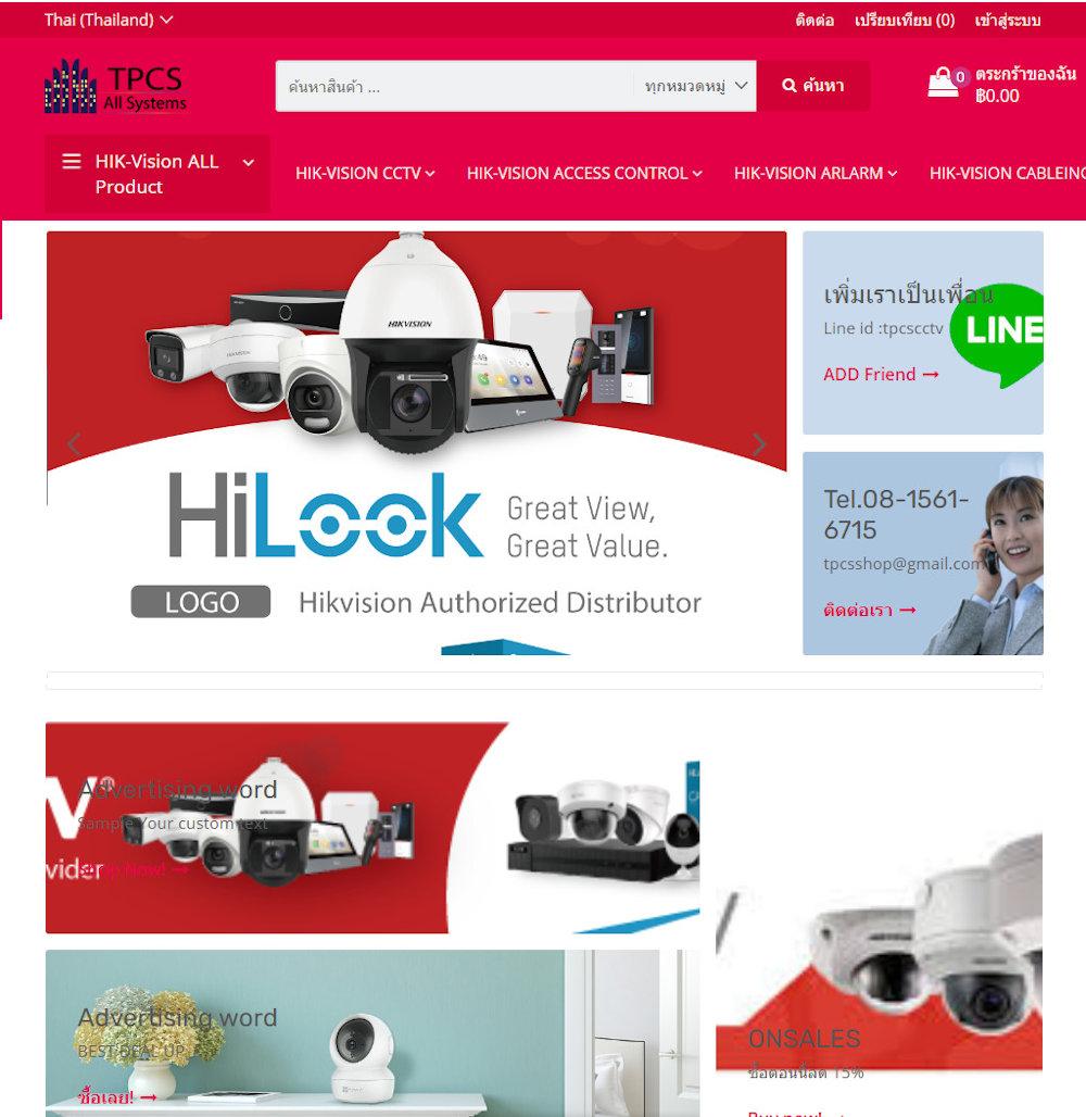 เว็บไซต์ อีคอมเมอร์ส - ร้านค้าออนไลน์ เว็บไซต์สมาชิก เว็บไซต์สำเร็จรูป ninenic - online shop - safety equipment