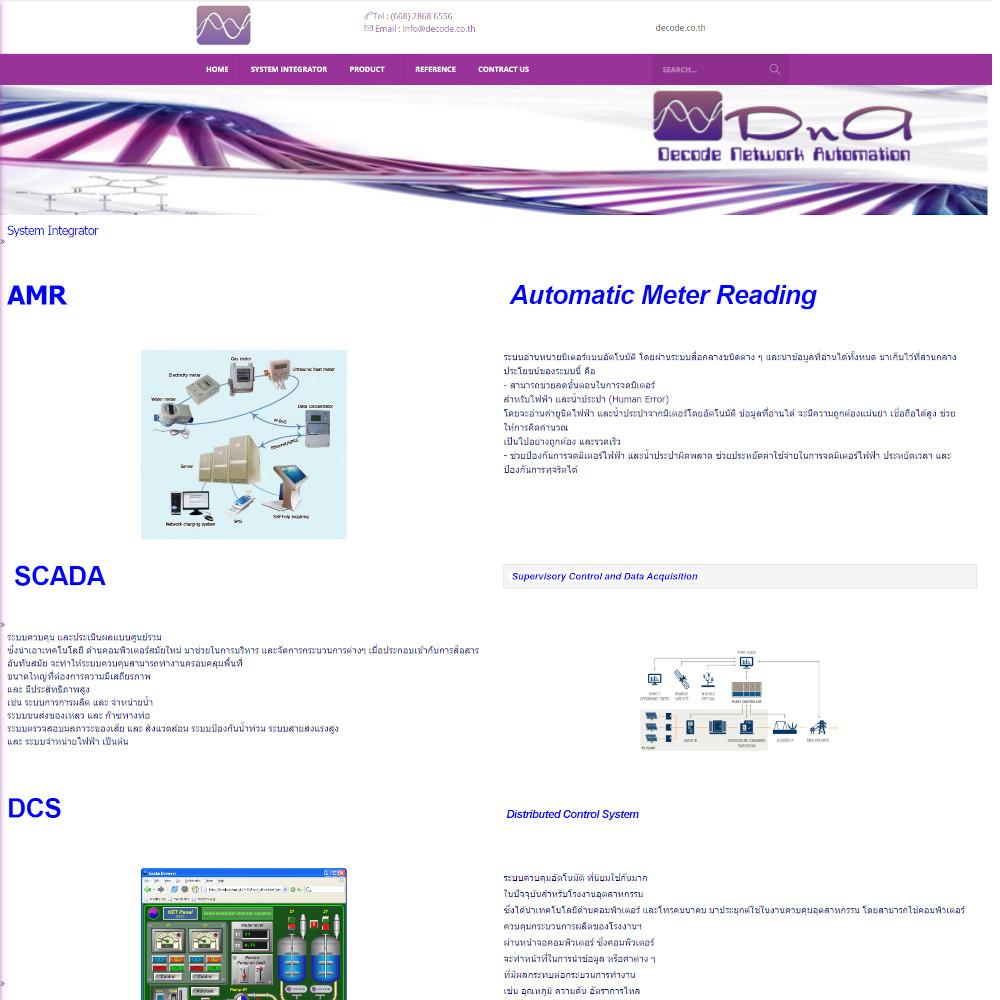 เว็บไซต์ องค์กร ธุรกิจ - เว็บไซต์สมาชิก เว็บไซต์สำเร็จรูป ninenic - decode.co.th