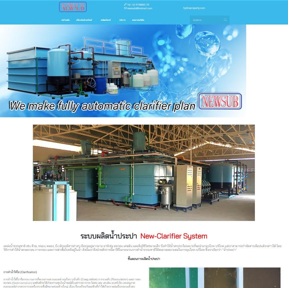 เว็บไซต์ องค์กร ธุรกิจ - เว็บไซต์สมาชิก เว็บไซต์สำเร็จรูป ninenic - hydroproperty.com