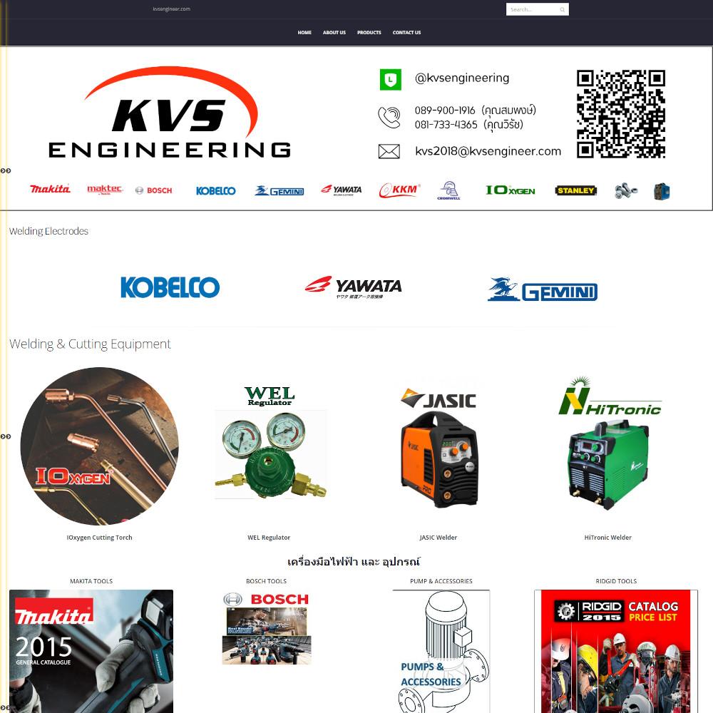 เว็บไซต์ องค์กร ธุรกิจ - เว็บไซต์สมาชิก เว็บไซต์สำเร็จรูป ninenic - kvsengineer.com