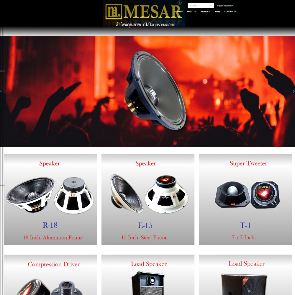 เว็บไซต์ องค์กร ธุรกิจ - เว็บไซต์สมาชิก เว็บไซต์สำเร็จรูป ninenic - mesar-audio.com