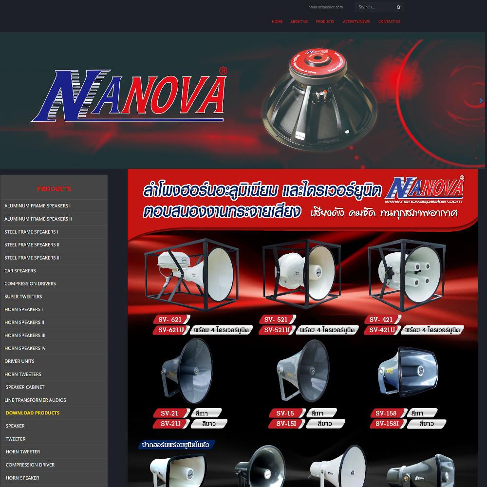 เว็บไซต์ องค์กร ธุรกิจ - เว็บไซต์สมาชิก เว็บไซต์สำเร็จรูป ninenic - nanovaspeaker.com
