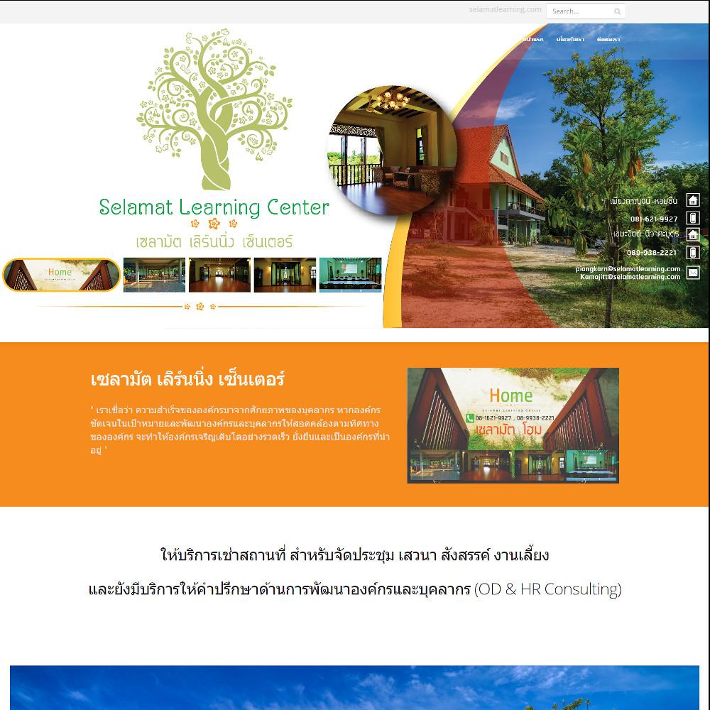 เว็บไซต์ องค์กร ธุรกิจ - เว็บไซต์สมาชิก เว็บไซต์สำเร็จรูป ninenic - selamatlearning.com