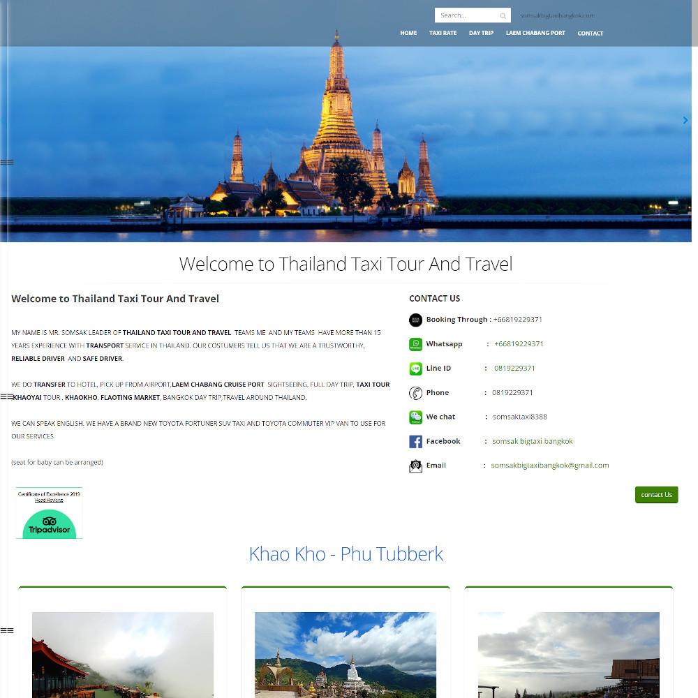 เว็บไซต์ องค์กร ธุรกิจ - เว็บไซต์สมาชิก เว็บไซต์สำเร็จรูป ninenic - somsakbigtaxibangkok.com