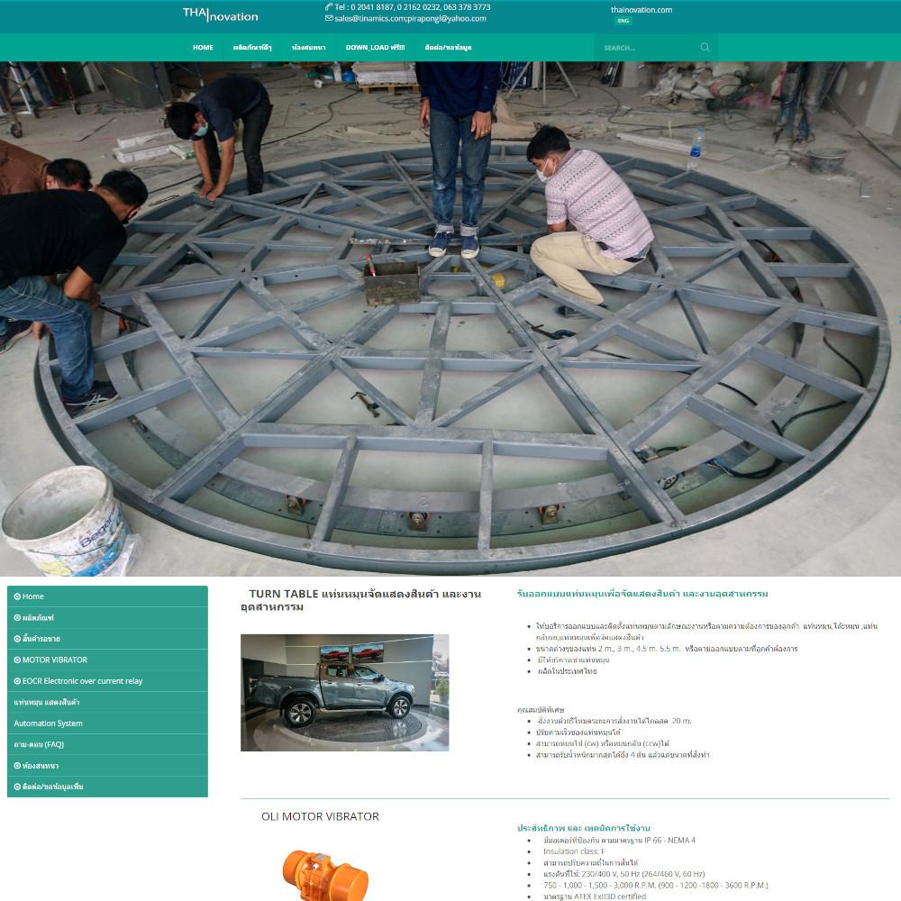 เว็บไซต์ องค์กร ธุรกิจ - เว็บไซต์สมาชิก เว็บไซต์สำเร็จรูป ninenic - thainovation.com