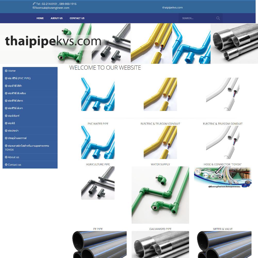 เว็บไซต์ องค์กร ธุรกิจ - เว็บไซต์สมาชิก เว็บไซต์สำเร็จรูป ninenic - thaipipekvs.com