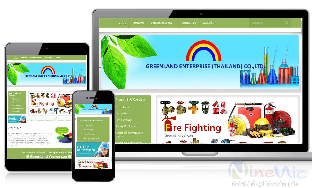 เว็บไซต์สำเร็จรูป ninenic ผลงานออกแบบเว็บไซต์องค์กร - เว็บสำเร็จรูปองค์กร ธุรกิจเว็บสำเร็จรูปองค์กร ธุรกิจ webdesign portfolio