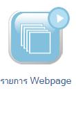 web design : ออกแบบเว็บไซต์ 9mitr