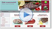web design : ออกแบบเว็บไซต์ webdesign prakobbeef